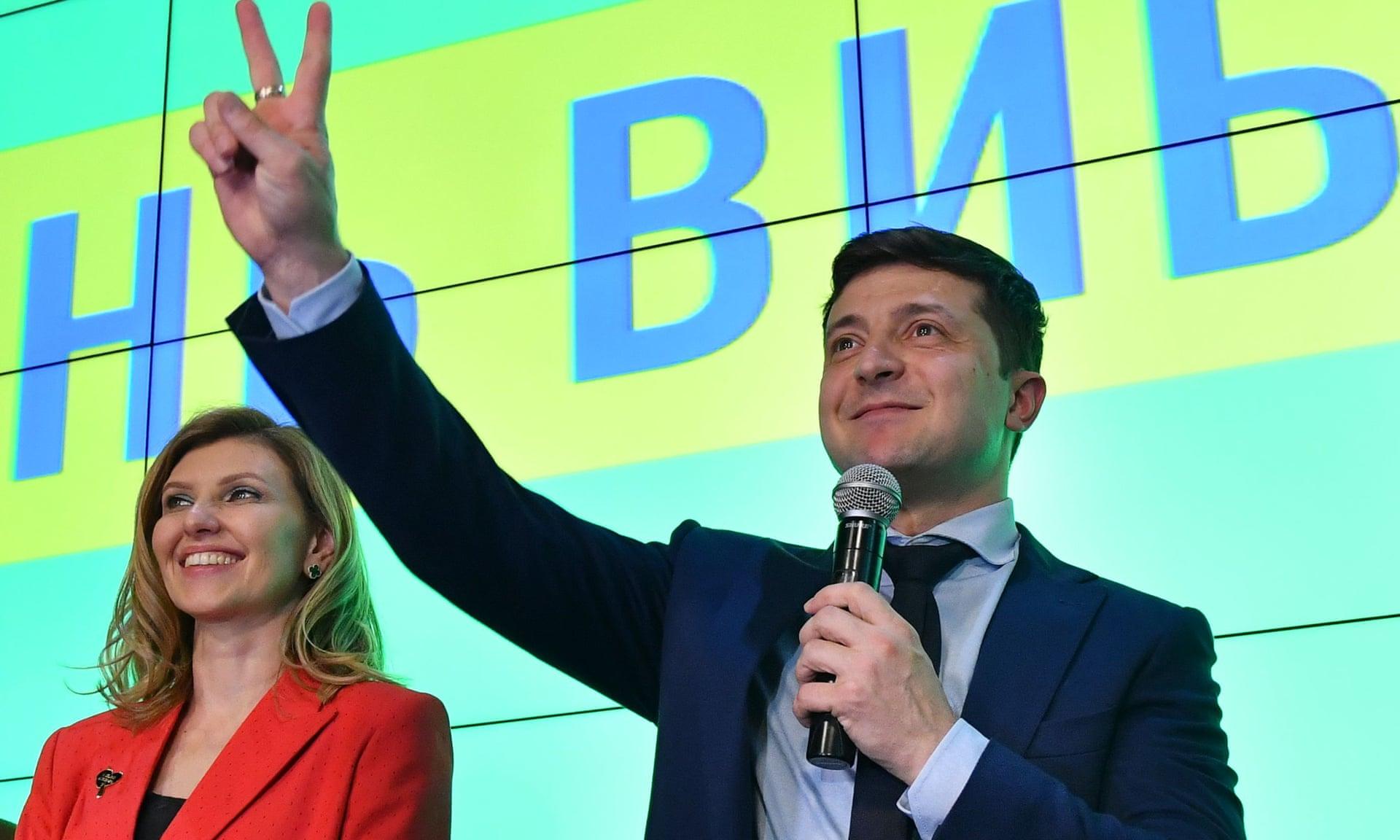 ประธานาธิบดียูเครน